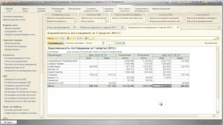 Управленческий учет. Урок 8. Учет оборотных средств (бонус Полного курса по 1С:Бухгалтерии)