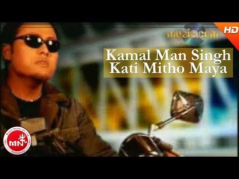 Oh Kati Mitho Maya - Kamal Man Singh | Nepali Pop Song