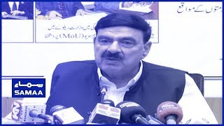 Railways Minister Sheikh Rasheed Complete Press Conference l SAMAA TV | 25 May 2019