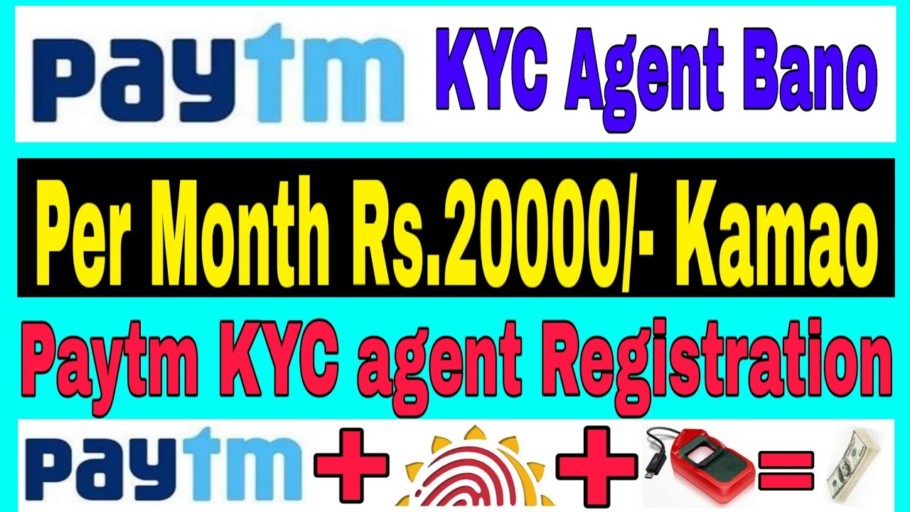 how to earn money from paytm | paytm kyc agent kaise bane | how to become a paytm kyc agent