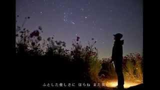 オリオン座流星群の極大日を前に、ロケハンで撮影したタイムラプス動画...