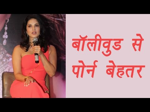 Sunny Leone says,  Porn industry better than Bollywood; here's why | FilmiBeat