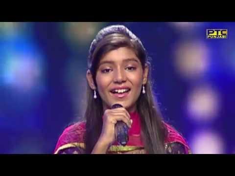 NITIKA Singing MAINU HEERE HEERE AKHE by Surinder Kaur Ji | Voice of Punjab Chhota Champ 3