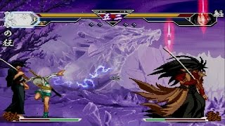 Samurai Deeper Kyo Gameplay (PlayStation,PSX,PS1)