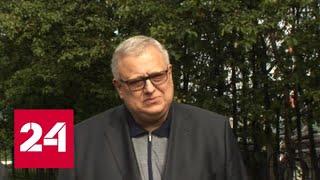 Смотреть видео Дом образцового содержания появился в Петропавловске-Камчатском - Россия 24 онлайн
