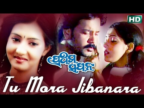 TU MORA JIBANARA | Romantic Song | Kumar Sanu | SARTHAK MUSIC | Sidharth TV