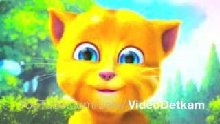 Смешной говорящий кот Джинджер (Рыжик) - видео для детей