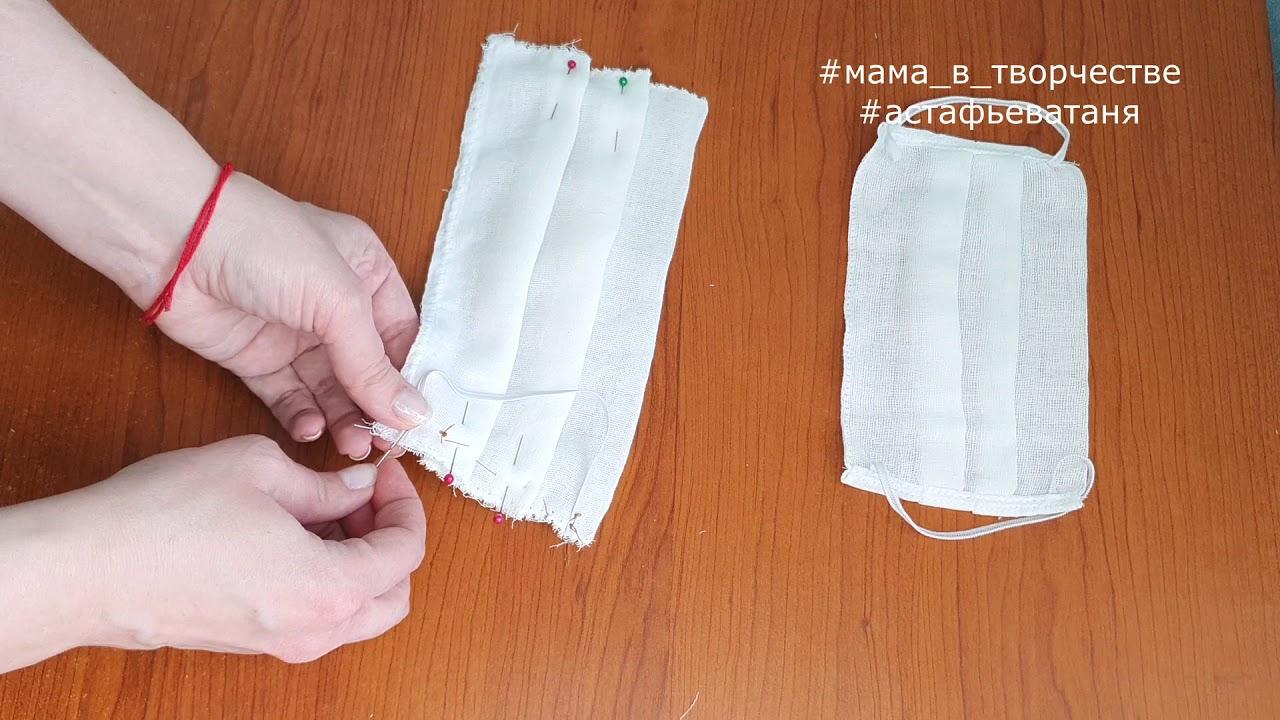 Медицинская маска из марли своими руками. Как сшить маску из марли? Как сшить маску своими руками?