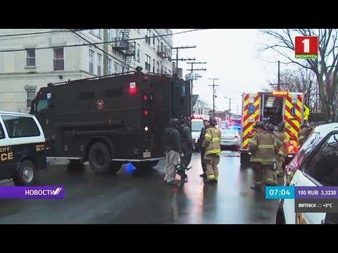 Смертельную перестрелку устроили в Нью-Джерси