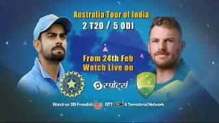 Australia Tour of India 2019 2 T20Is & 5 ODI