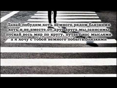 Андрей леницкий на куски текст песни