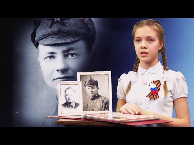 Мы-эхо.  Никита Кочугуров и Полина Беликова