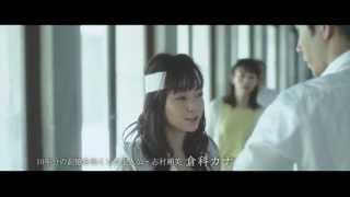 狗飼恭子の小説を『夜のピクニック』などの長澤雅彦監督が映画化したミ...