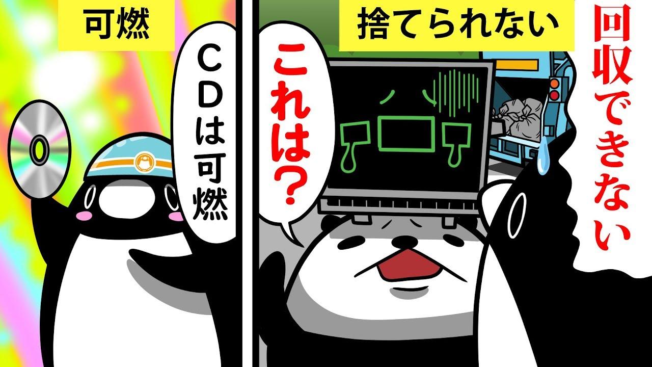 テイ コウ ペンギン 漫画
