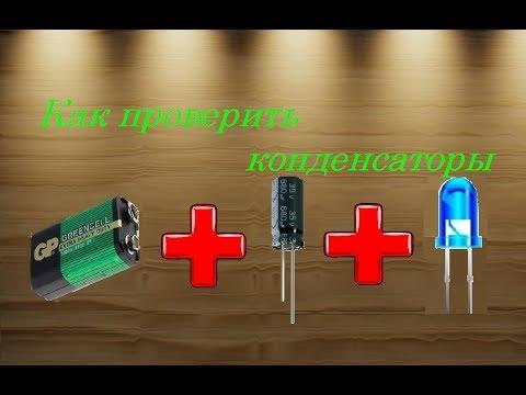 Как проверить катушку зажигания ваз-2114 8 клапанов