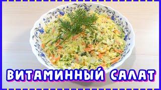 Овощной салат из капусты с яйцом