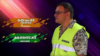 ОГНЕВАЯ ПРОВЕРКА G-DRIVE