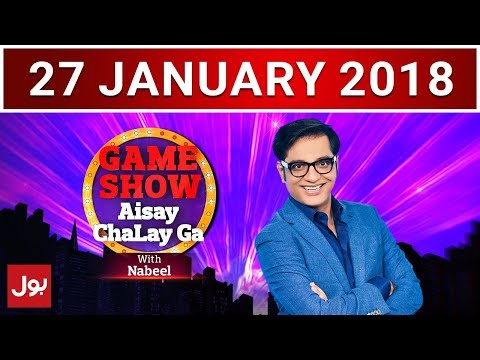 Game Show Aisay Chalay Ga | 27th January 2018 | BOL News