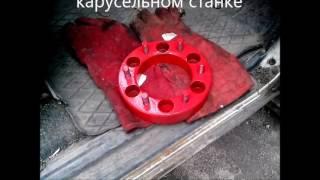 колесные проставки