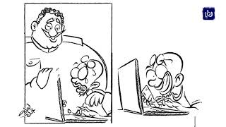 كاريكاتير.. بلاك فرايدي (24/11/2019)