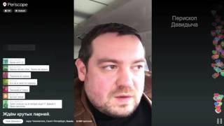 Эрик Давидыч — Слушает Басту в Range Rover Sport SVR! Скоро съемки 360° в тестах! #СвободуЭрику