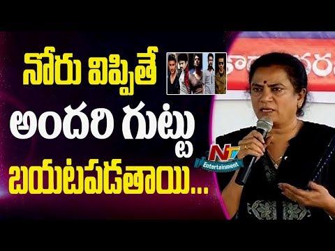 Sri Reddy Press Meet Part 2 @ Somajiguda Press Club LIVE    Sri Reddy Leaks    NTV ENT