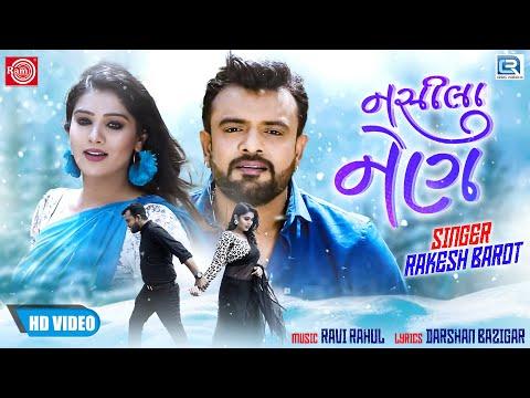 Rakesh Barot - Nasila Nain | નસીલા નેણ | New Gujarati Love Song | Full HD VIDEO | @RDC Gujarati