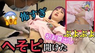 渋谷美容外科クリニックさん ...