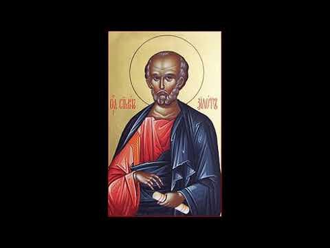 апостол Симон Зилот 23 05 2020 - YouTube