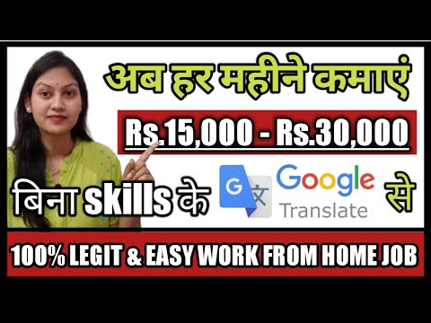 PART TIME JOBS 🔥| Part Time Work From Home | Part Time Work From Home Jobs| Part Time Jobs From Home