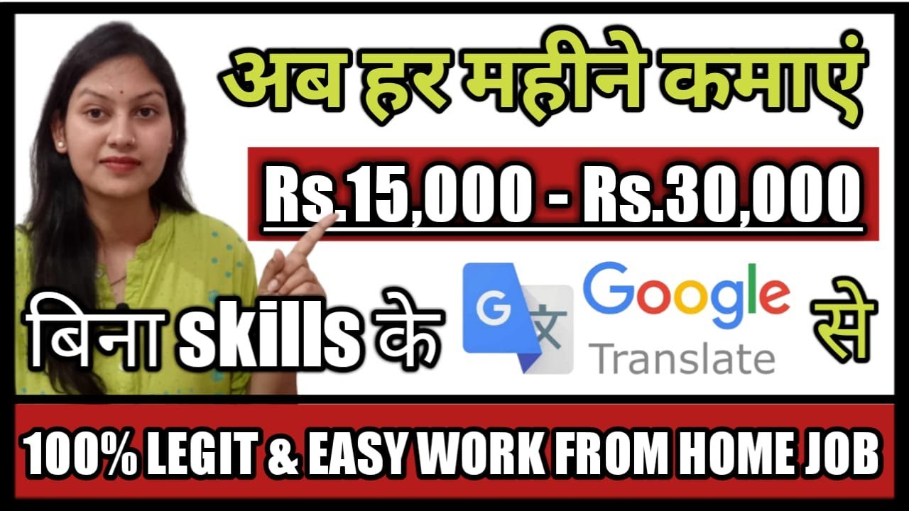 Download PART TIME JOBS 🔥| Part Time Work From Home | Part Time Work From Home Jobs| Part Time Jobs From Home