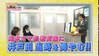 15/03/18 映画「暗殺教室」に学ぶ尾木ママ的教育論 三時間目→https://yo...