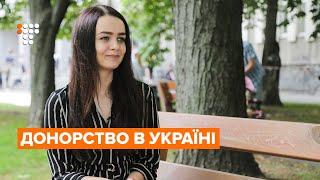 Донорство в Україні: історія Марії Марковської