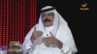 د.حزاب الريس:هناك طلاب يدرسون معنا من البحرين والكويت والاردن أعطانا فرصة للتعرف على الثقافات الأخرى