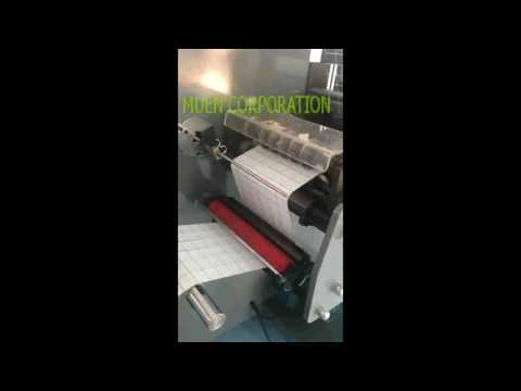 MR D1 adhesive label die cutting machine 1