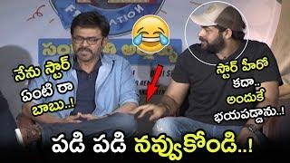 Vaun Tej Making Hilarious Fun On Venkatesh At F2 Movie Interview    Tamannah    Mehreen    NSE