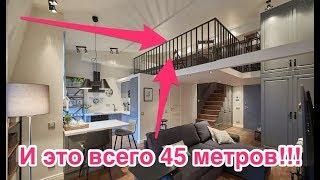 Дизайн интерьера: дизайн квартиры студии 44,6 кв.м. Румтур Дизайн квартиры в современном стиле
