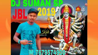 Jay man Mahakali DJ Suman mobile shop SP sound Godown Bazar 2019 mobile number 767 9574 900