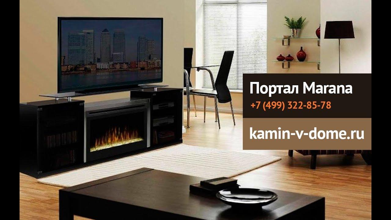 портал marana электроочаг symphony 33 dimplex kamin v dome ru