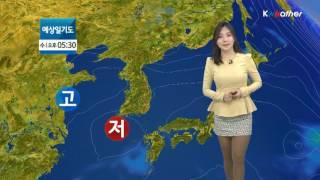 [날씨] 3월 29일_라이프스타일 예보(05시)