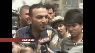 ارتفاع عدد ضحايا تفجير بغداد الجديدة الى 18 قتيلا و63 جريحا