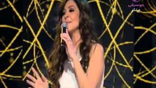 اليسا - حلوة يا بلدي من مهرجان فبراير الكويت 2015
