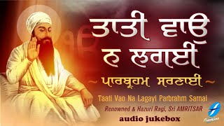Taati Vao Na Lagayi   Nanak Chinta Mat Karo   Guru Arjan Dev Ji New Shabad Gurbani Amritsar Live