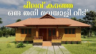 A traditional kerala style home. Download plan for free