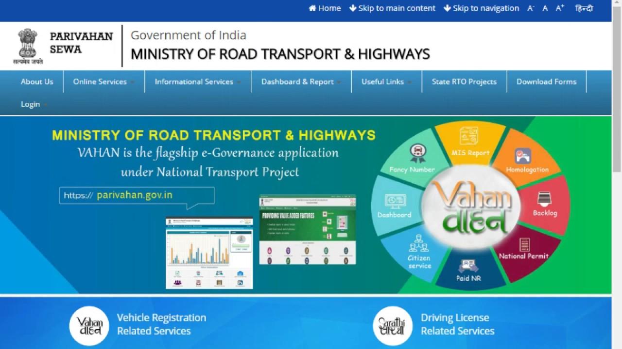 Road Tax Check Pending Transaction Reprint Receipt Youtube