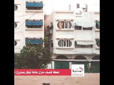Israeli missile obliterates residential building in Gaza