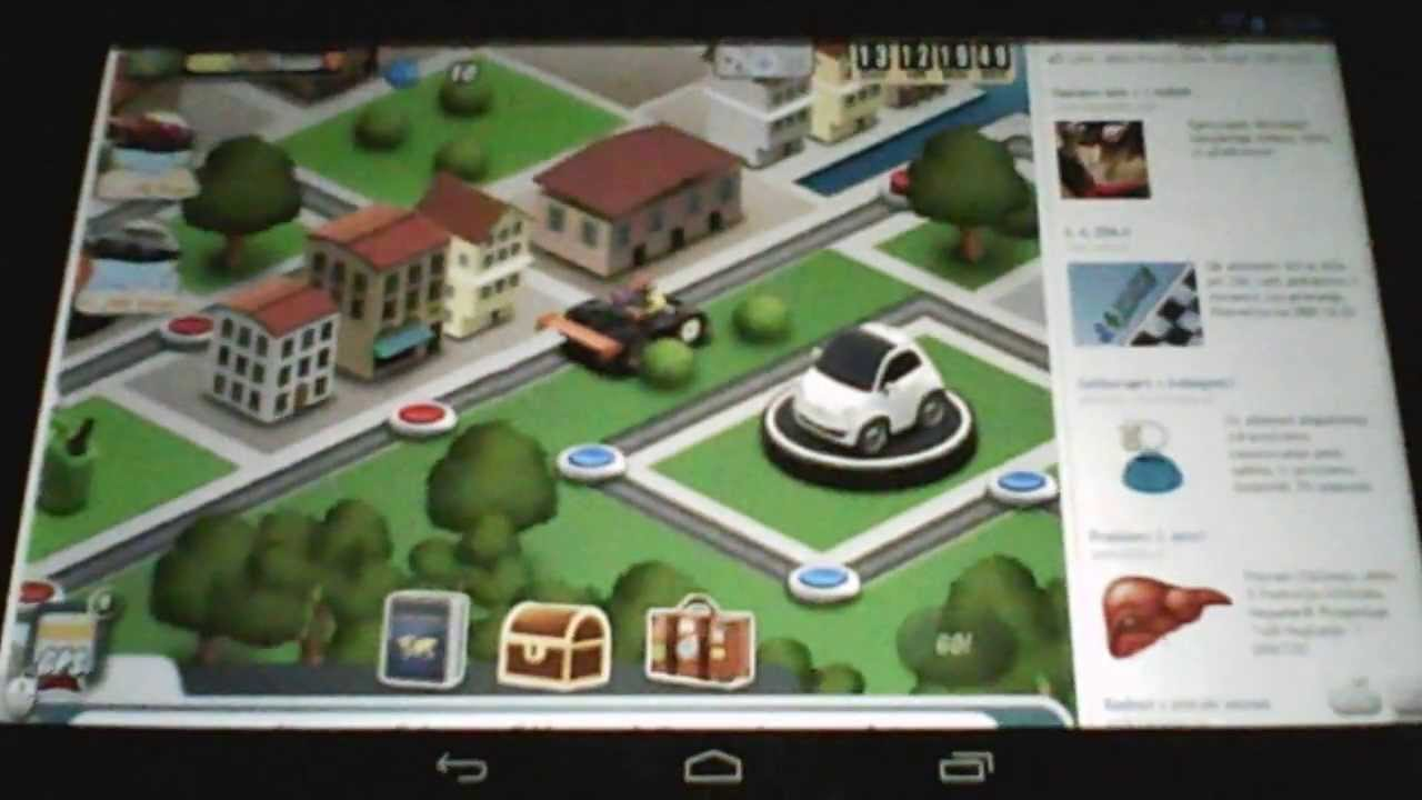 How to play car town car town ex on your smartphone or tablet