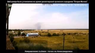 LIVE Видео веб камеры Острая Могила  Вдали туча грунта и дыма  Су 25 атакует блокпост Александровск