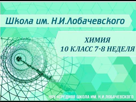 ПОГРУЗЧИК ВИЛОЧНЫЙ ВП -05 -