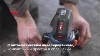 Лазерный нивелир Bosch GLL 3-50 Professional(, 2016-11-29T09:00:45.000Z)